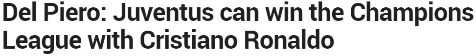 皮耶罗:有C罗在,尤文可以拿欧冠冠军