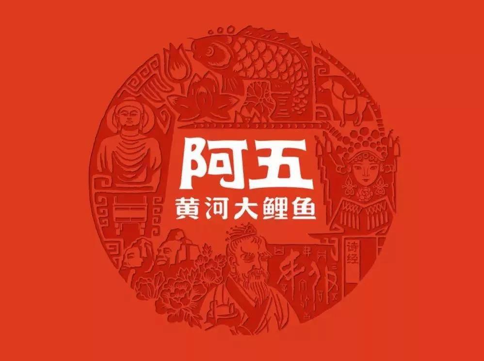餐饮江湖30年群雄逐鹿,下半场是谁的时代?