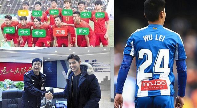 """""""囤积、归化、留洋""""将是提振中国足球的""""三大法宝""""?"""