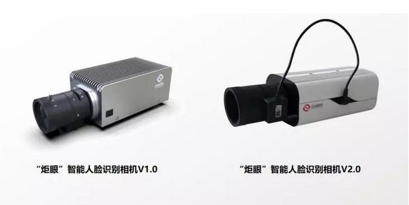 """云从科技发布新款""""炬眼""""AI智能相机"""