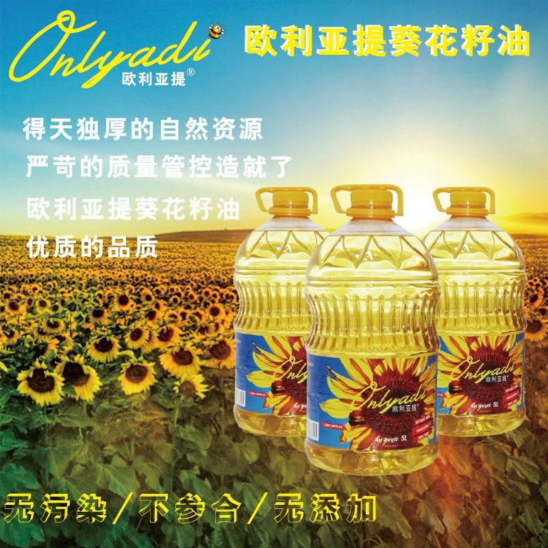 食用油代理加盟商为什么都很喜欢做葵花籽油