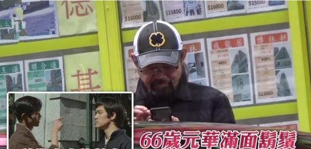 67岁元华独自逛街看楼盘,戴着