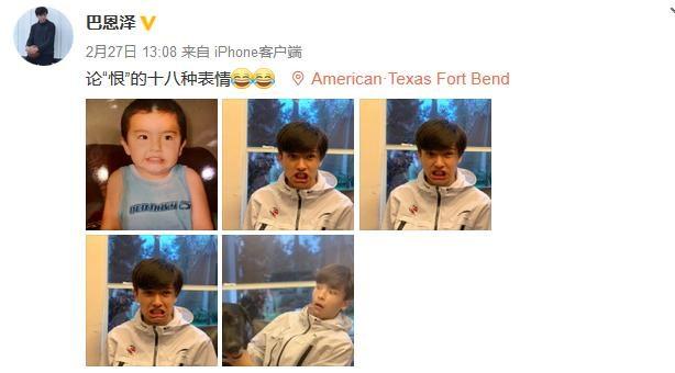 巴特尔儿子穿CBA队服拍照,却无法为中国效力,王治郅儿子上体校