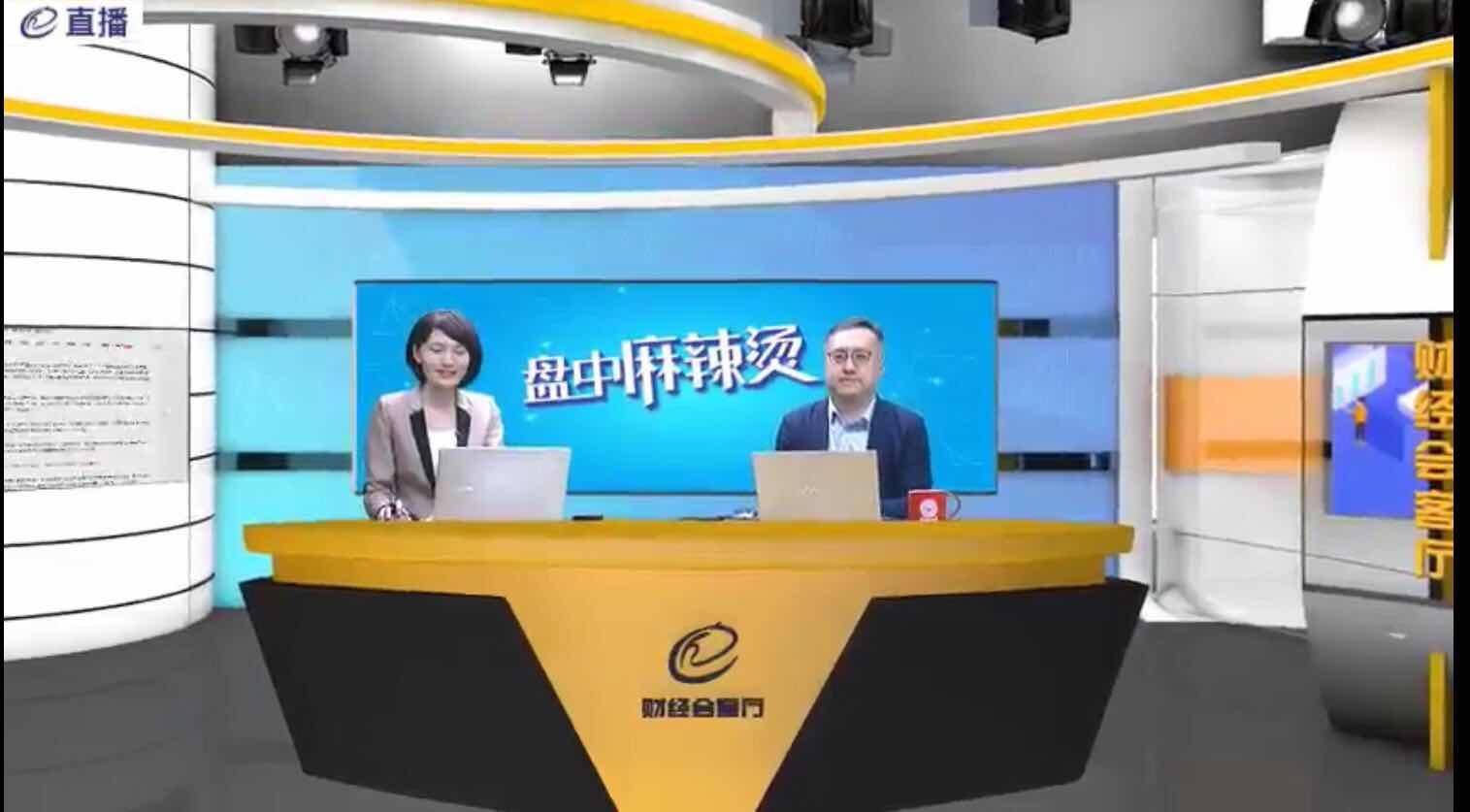 今日股市最新消息,3月5日盘中麻辣烫独家分享