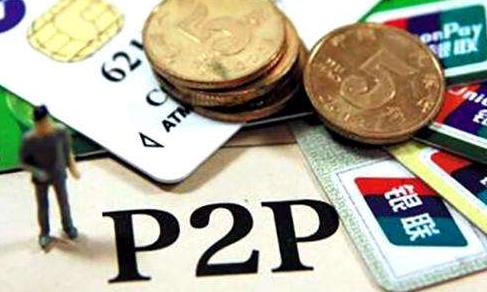 钱盆网:理财产品众多,哪些群体适合P2P?