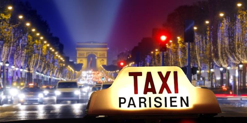 曼联球迷在欧冠赛后遭巴黎司机捅伤 已送往