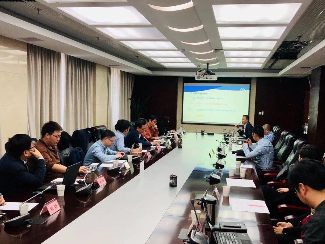 中心会议│区块链政策法律趋势研讨会在京召开