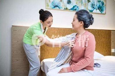 补齐养老家政短板 管家帮多措并举打造养老护理最高标准