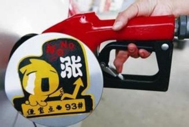 这次油价看来真的要涨了!第三日油价预计上涨82元/吨