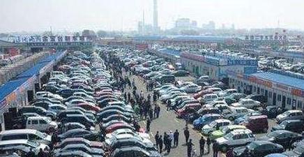 北京二手车堆积成灾,500块一辆都卖不出去最大的原因有两个