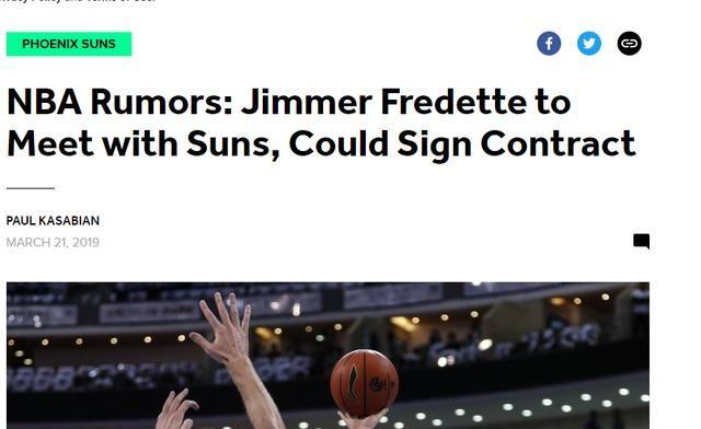 弗雷戴特回美国将加盟太阳征战本赛季剩余比赛 弗神三年CBA没白打