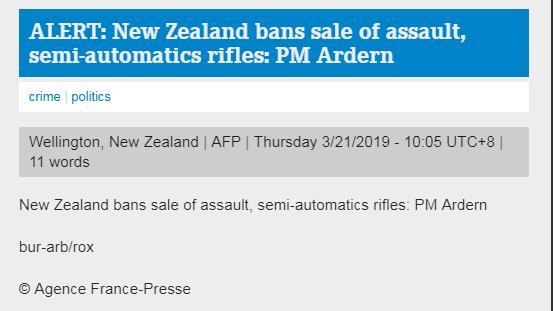 快讯!新西兰下令禁止销售半自动步枪和突击步枪