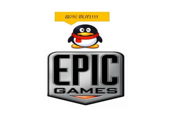 騰訊指揮Epic Games游戲公司放棄游戲社群?看Epic Games負責人怎麼說