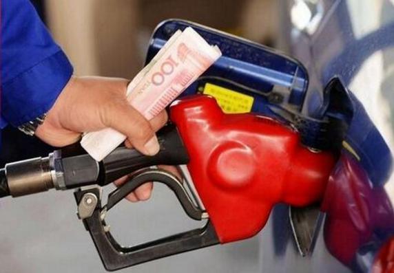 今日油价消息:第七日油价预计上调约87元/吨