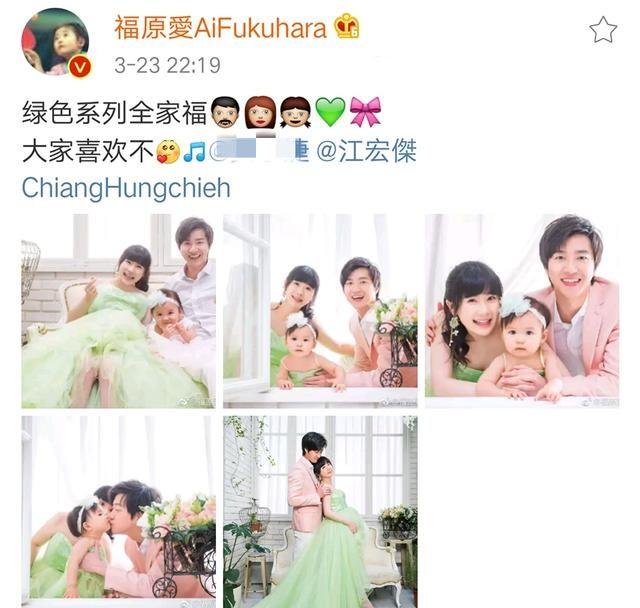 福原爱晒小清新的孕妇写真,爱拉酱表情喜感抢镜!