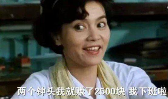 中国股市三十年:一场未有终局的大试验