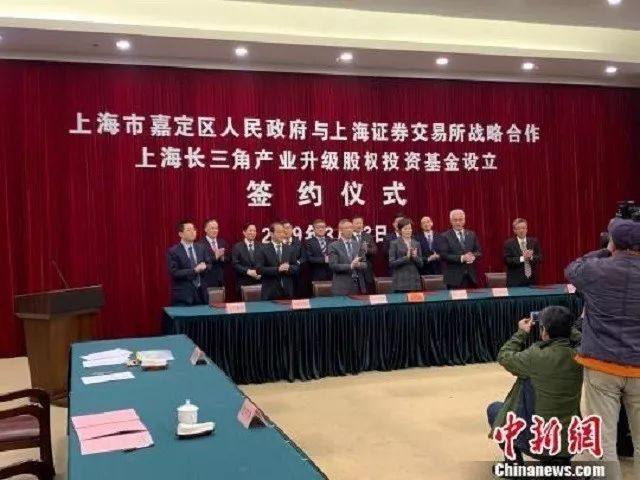葉青看數據:超100億的上海長三角產業升級股權投資基金成立