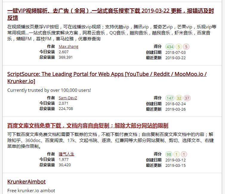 一点资讯】如何给浏览器加上灵魂www yidianzixun com