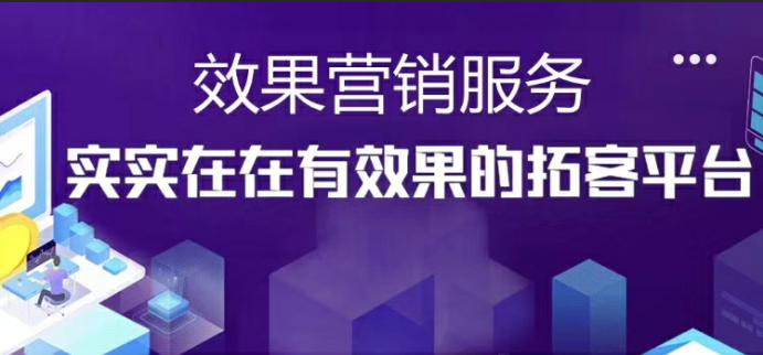 [sem推广]大熊猫平台为