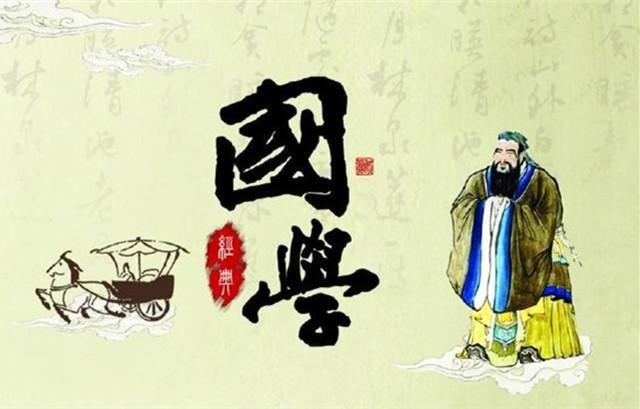 越来越多的外国人到中国留学,国学热兴起,国学就是儒学吗?