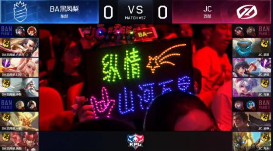 王者荣耀KPL:JC貂蝉挑大梁帮助队伍3-2击败BA黑凤梨拿下首胜!