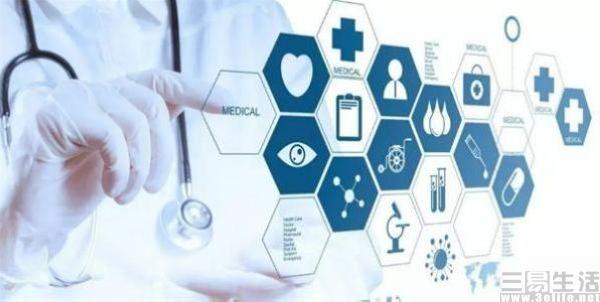 """区块链医疗开始应用,武汉落地首家""""未来医院"""""""