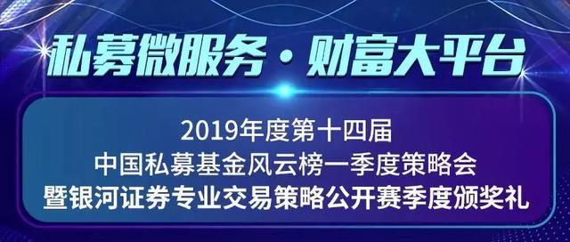 """""""中国私募基金风云榜""""首次走进魅力羊城!报名火爆进行中"""