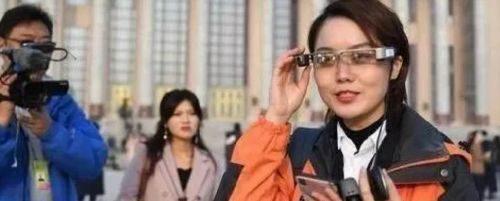 前沿 | 5G东风助力AR智能眼镜定位新闻眼光、新闻视角