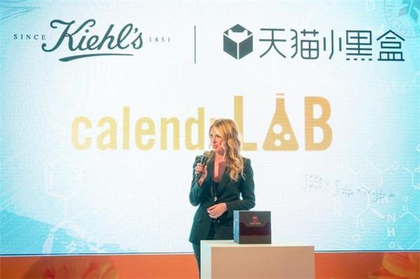 天猫小黑盒科颜氏美国总部开盒,天猫将成美妆超级新品首发平台