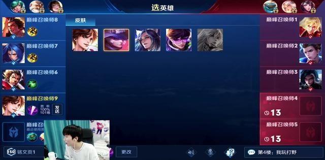 王者荣耀:李白才是孤影的本命英雄?1700分巅峰赛如同打人机