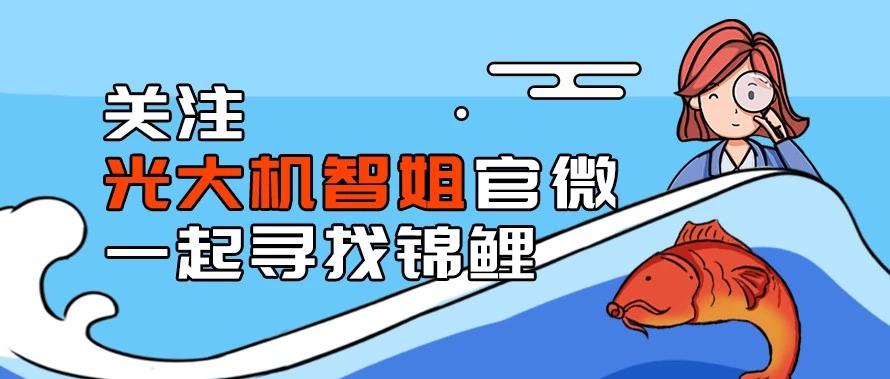 """周年庆放大招,基金公司全网寻找""""幸运儿"""""""