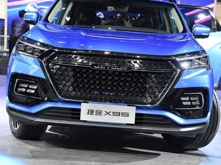 2019上海车展:捷途X95车型正式亮相