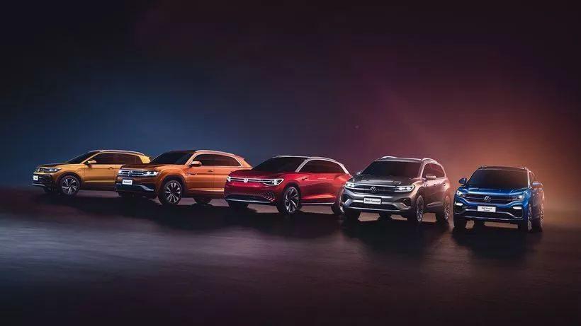 持续发力 大众汽车品牌将在华持续稳步推出多款重磅新车型