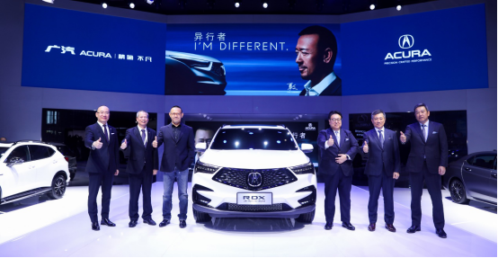 RDX A-SPEC概念版领衔 广汽Acura携多款车型亮相上海车展