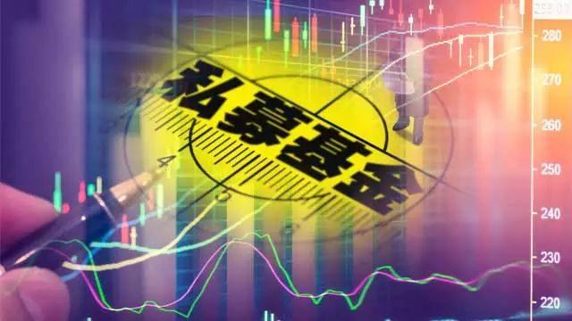 私募股权创投基金规模接近9万亿,背后却是募投退大幅下滑,来看148家百亿股权私募全名单