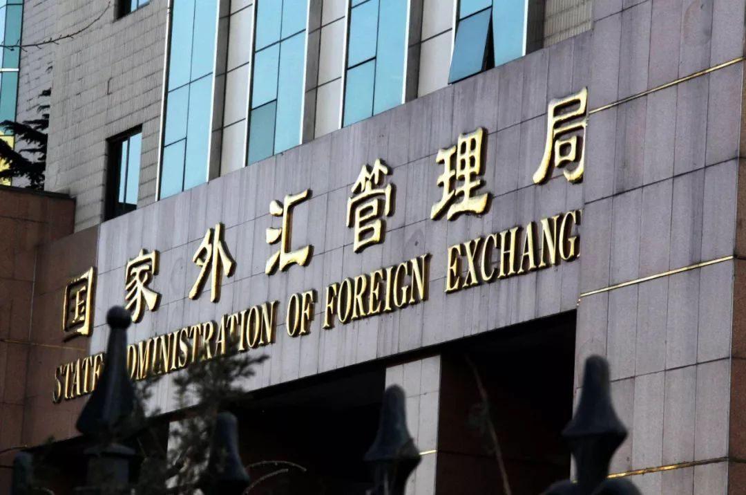 外汇局:取消跨国公司合作银行不超过3家的限制