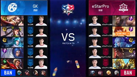 王者荣耀KPL:GK张良闪现控马克,救丝血水晶!GK3-2险胜eStarPro