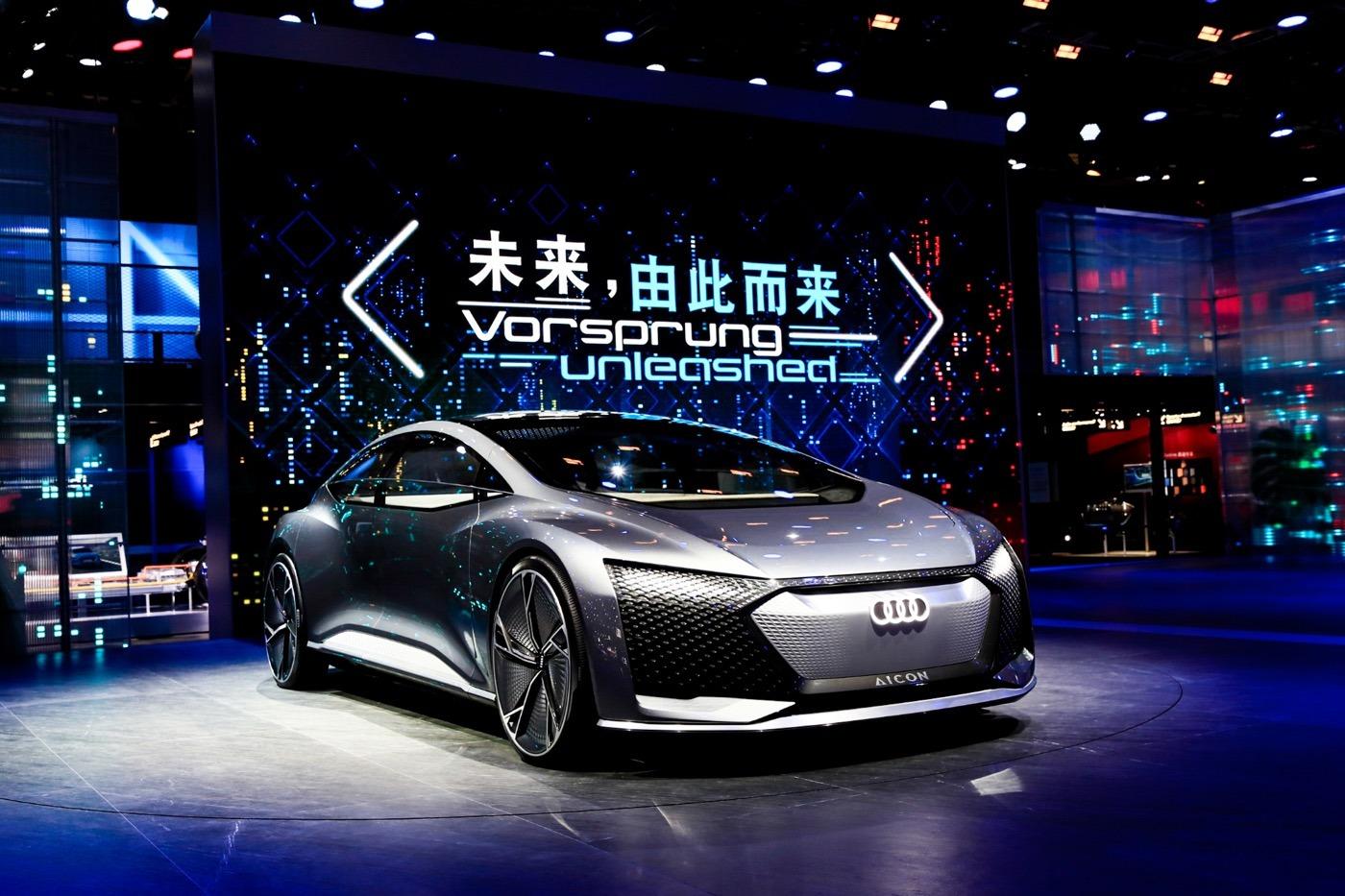 未来 由此而来,一汽-大众奥迪携多款明星车型亮相上海车展