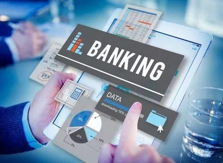 最全银行理财能力排名,你家上榜了吗?(附415家排行榜)