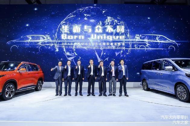 全新旗舰MPV G20正式上市,上汽大通携多款重磅车型亮相车展