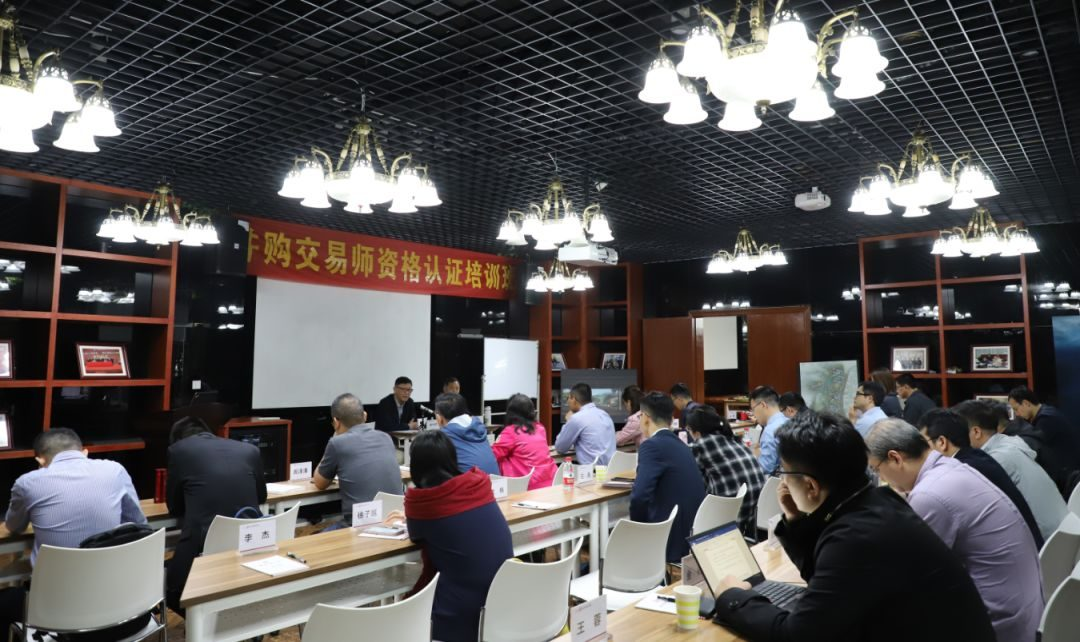 第136期PEMA(并購與基金)執業課程在杭州開課