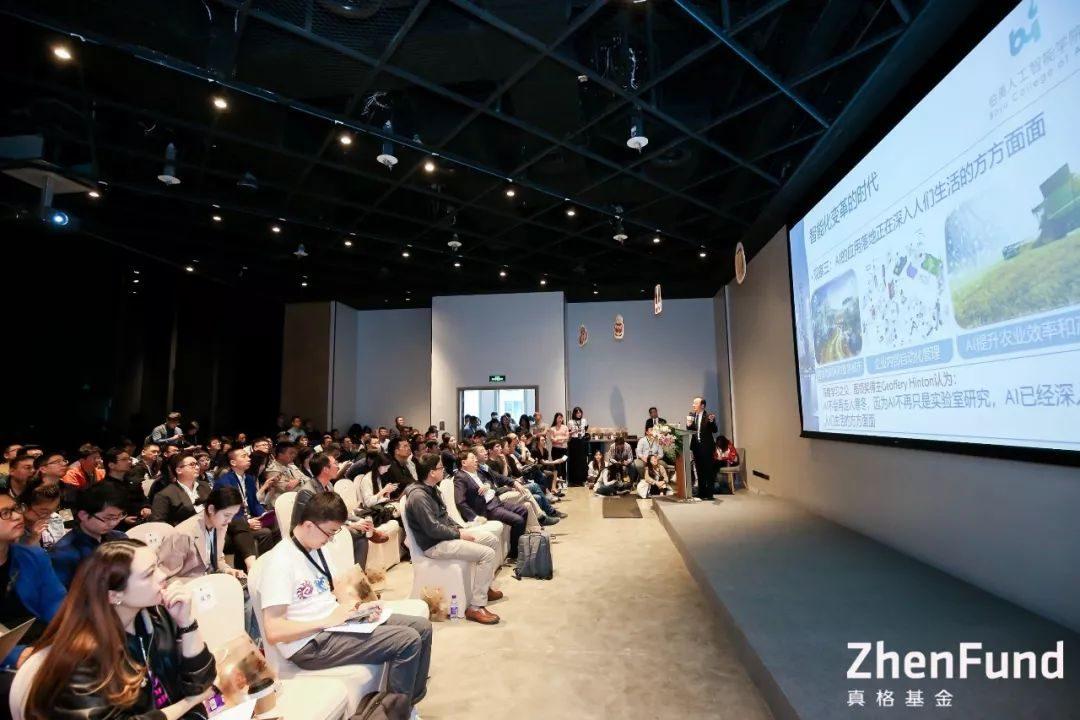 "AI专家俞勇与真格基金教育被投公司共同探讨""教育+AI""的未来 |「真格精酿」创业加速器首场告捷"