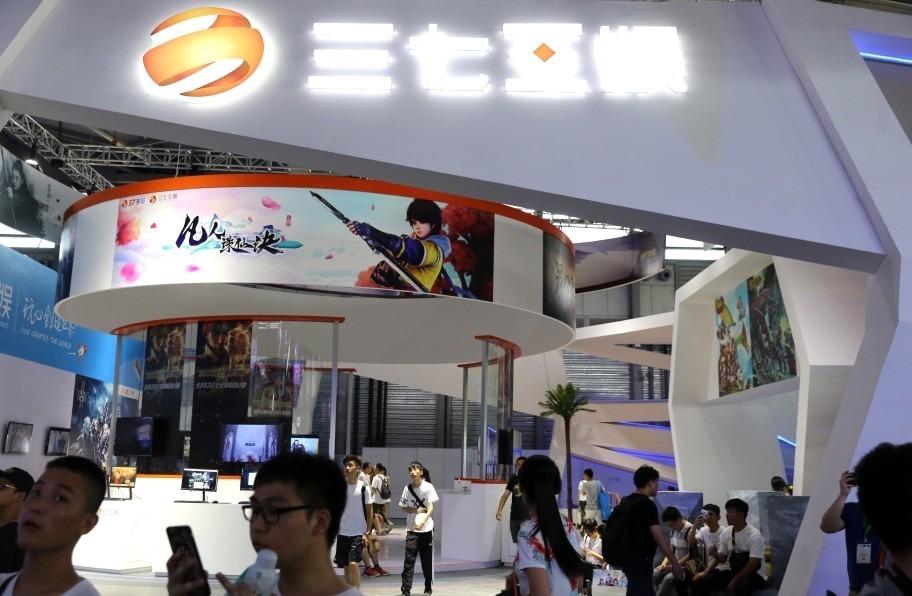 三七互娱原有董事全部退出,新增网游虚拟货币发行业务
