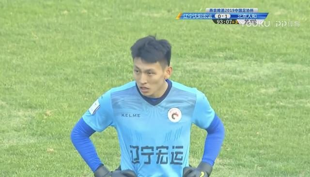足协杯检验中国足球水