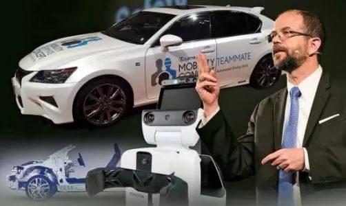 快讯|丰田成立基金投资机器人,小米19年一季度出货量超2750万台,亚马逊距全自动化还有十年等