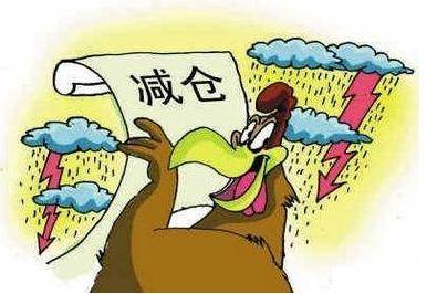 股市这一波跌这么多,有没有跌到你减仓?