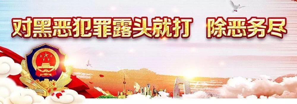 """大方县2019年""""打击欺诈骗保维护基金安全""""警示教育工作会"""
