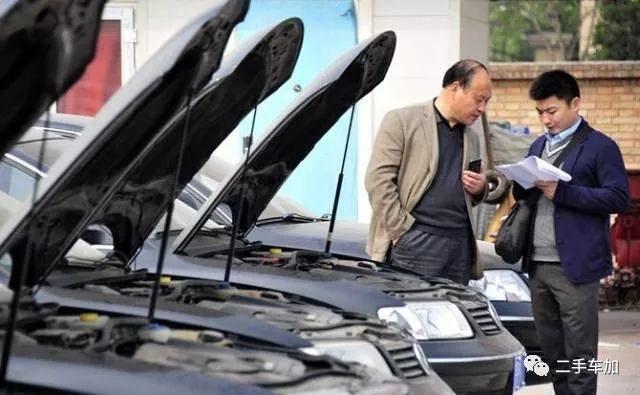 定了!三部委发文确定二手车可出口,10个省市成为首批试点地区