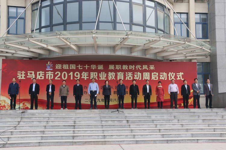 新型农业经营主体联合会组织15家会员诚信企业进行商品展示展销