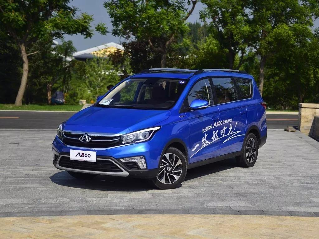 长安欧尚A800新增3款车型,国六标准,6.39万起
